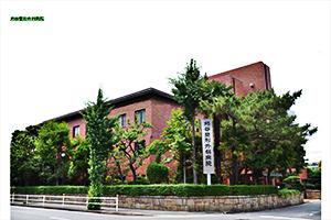 大朋会 岡崎共立病院