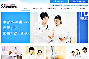清風会 富士見台病院