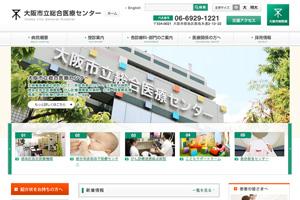 大阪市立総合医療センター