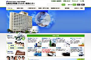 大阪はびきの医療センター