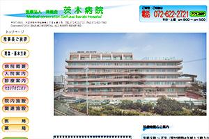 清風会 茨木病院